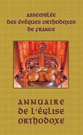 portada amarilla del Anuario de la Asamblea de obispos ortodoxos de Francia