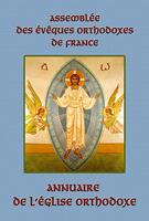 couverture bleue de l'Annuaire de l'Assemblée des évêques orthodoxes de France