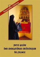 couverture jaune du Petit guide des monastères orthodoxes de France