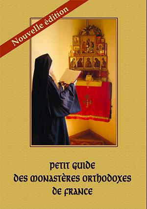 portada amarilla de la Pequeña guía de los monasterios ortodoxos de Francia