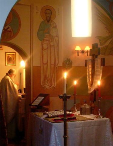 Divine Liturgie Préparation des Dons